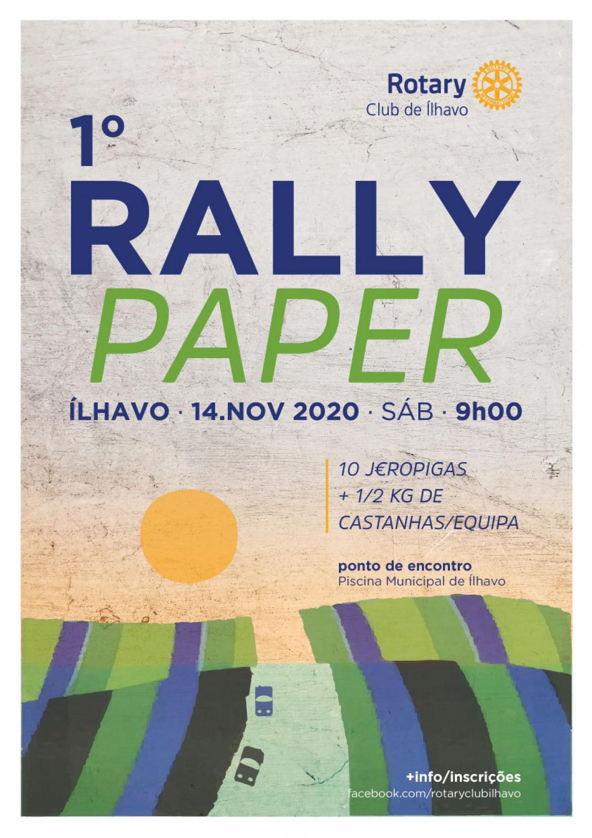I Rally Paper